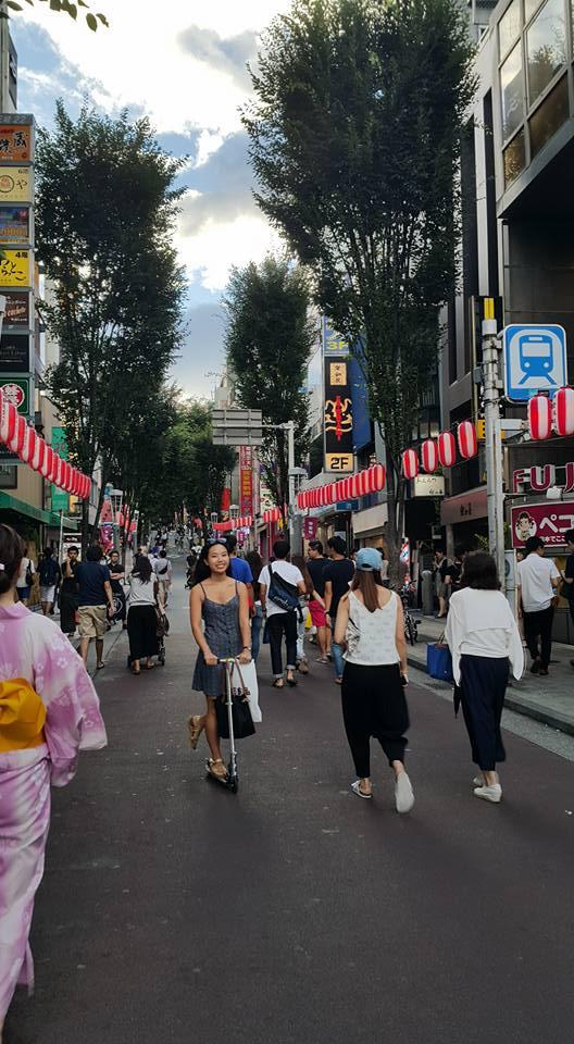 อยู่ญี่ปุ่นไม่เดิน